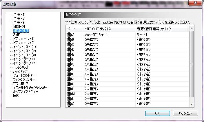 Domino2_3